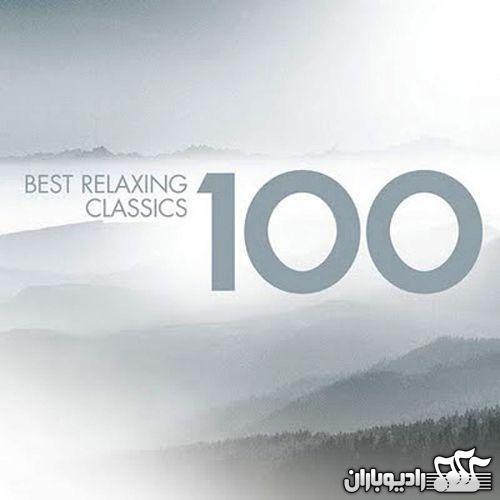 Various Artists - 100 Best Relaxing Classic - 2008
