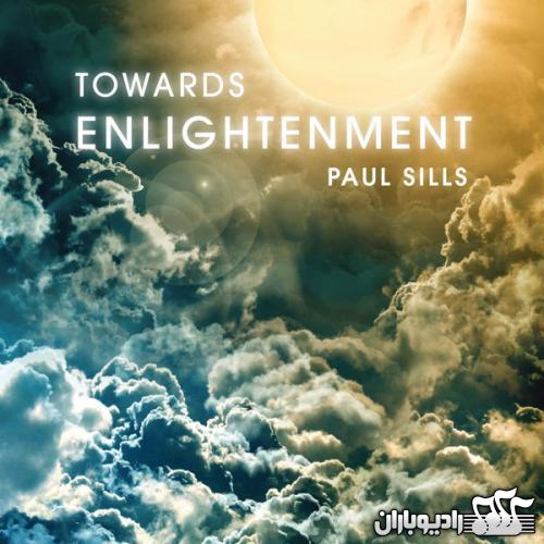 %دانلود آلبوم Paul Sills   Towards Enlightenment 2013