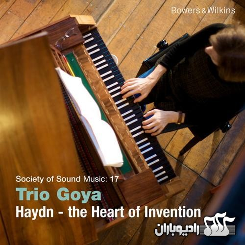 trio goya_haydnheartinvention